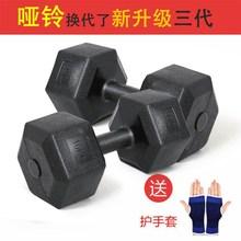 哑铃男士健身器材家用一对20公斤练臂肌小亚玲女士瘦臂单只装