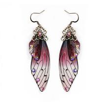 韩国气质长款蝴蝶翅膀新娘耳环女 个性时尚动物耳钉仿真蝉翼耳饰