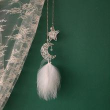 創意高檔鏤空星月羽毛掛件月亮星星車掛件臥室宿舍裝飾創意禮物