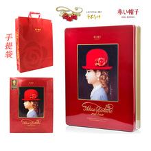 日本红帽子阡朋/千朋粉帽子536g/盒进口什锦曲奇饼干年货点心礼盒