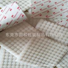 專業生產硅膠背膠腳墊, 透明硅膠貼片  防水硅膠墊片 廠家直銷