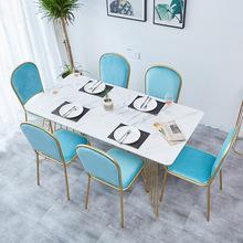 北欧现代白色大理石餐桌椅组合 家用客厅长方形桌子小吃店桌椅