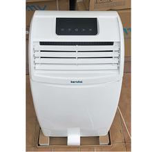 意大利移动空调单冷大1.5匹冷暖家用厨房一体无外机免安装