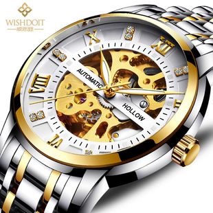 watches Foreign trade European and American hollow diamond gold mechanical watches Luminous waterproof steel band men's watches