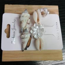 韓國東大門少女花朵發飾 天然貝殼沙灘風珍珠吊墜海螺一字夾邊夾