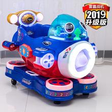 19新款雷霆战机摇摇车儿童电动商用小孩玩具车投币家用摇摆机超市