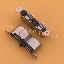 希捷移动硬盘 Micro 3.0 USB 立式 数据接口 尾插 现货销售