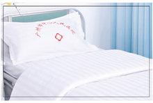 加工定做医院床单床被套枕套学校宿舍三件套宾馆床单涤棉纯棉耐洗