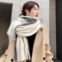 围巾女冬季韩版百搭长款加厚双面披肩两用软妹学生针织毛线围脖秋