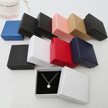 复古牛皮纸饰品包装盒高档天地盖手表纸盒子耳环手链盒现货首饰盒