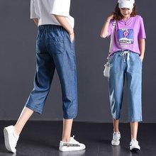 2019韩版新品宽松大码高腰松紧腰牛仔裤女天丝七分裤直筒阔腿裤