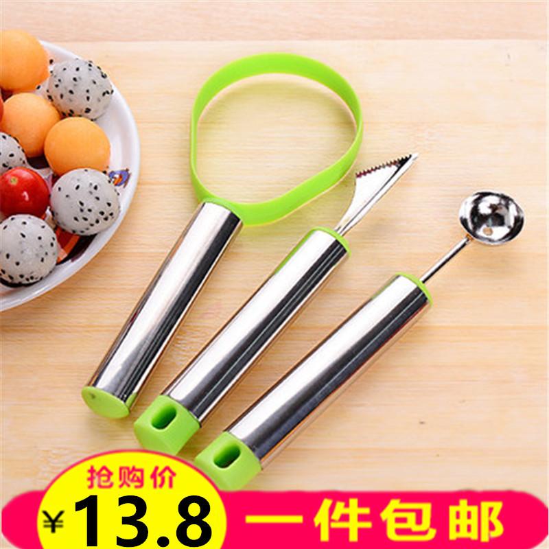 水果雕花刀 三件套西瓜挖球勺水果拼盘工具厨房切果去籽去瓤神器