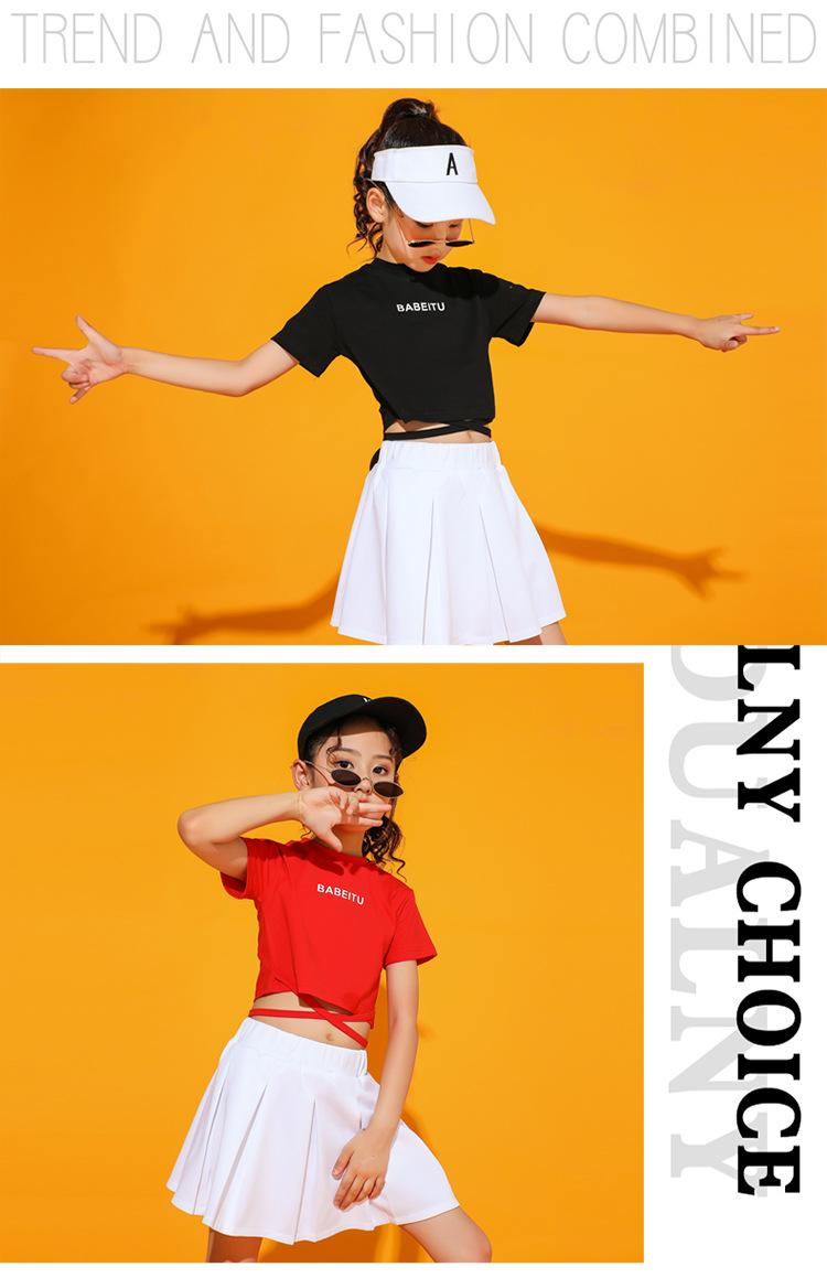 幼儿园爵士舞服装hiphop儿童街舞套装女童嘻哈演出服舞蹈服啦啦操