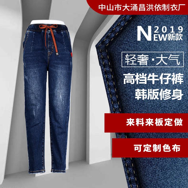 厂家直销 新款女装韩版蓝色中腰垮裤百搭休闲牛裤水洗磨白长裤子