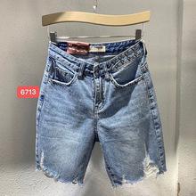 厂家直销YIFAN 2019夏季新款磨破毛边直筒五分牛仔短裤女蓝色6713