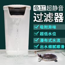 魚缸過濾器吸糞便低水位水質凈水濾水器烏龜缸小型靜音內置多功能