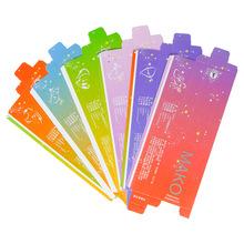 FSC廠家定制四色印刷彩盒特種紙燙金商務禮品盒迷你加濕器包裝盒