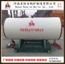 厂家供应120kw电锅炉 1000平方采暖电锅炉 120kw电热水锅炉价格
