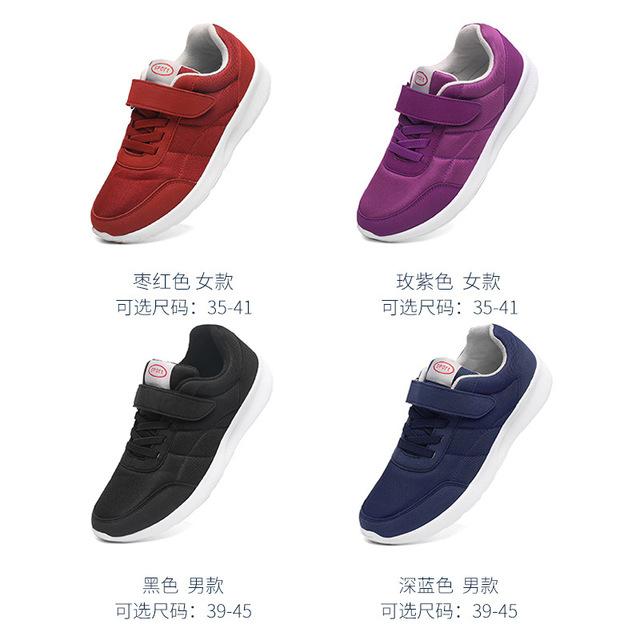 中老年鞋妈妈鞋轻便老人鞋软底奶奶鞋正品新款秋季健步鞋防滑