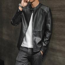 男士皮衣2019秋冬男式时尚休闲保暖皮外套男青年韩版个性PU皮夹克