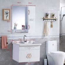 北欧浴室柜组合 现代简约洗漱台洗脸洗手盆PVC卫生间小户型挂墙式