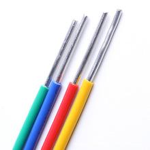 国标2.5/4/6平方BLV单芯铝线单股铝芯电线国标100米 绝缘铝线铝芯