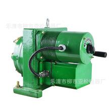 角行程电动执行器DKJ-410  阀门控制器电动执行机构