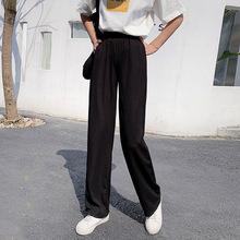 垂感冰丝阔腿拖地长裤女春夏薄款高腰宽松显瘦黑色运动休闲直筒裤