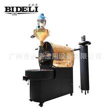 必德利12KG咖啡烘焙机 燃气烘豆机 广州咖啡烘培机 液化石油气款