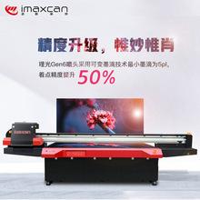 邁創工藝品玉雕打印機 相冊PVC貼紙UV打印機 金屬板材打印機廠家