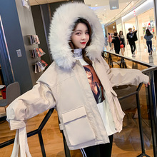 2019冬裝韓版羽絨棉服女裝新款大毛領學生裝收腰大碼工裝棉衣