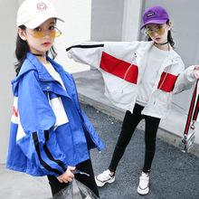 童裝女童外套2021春裝新款中大童休閑運動學生連帽風衣潮一件代發