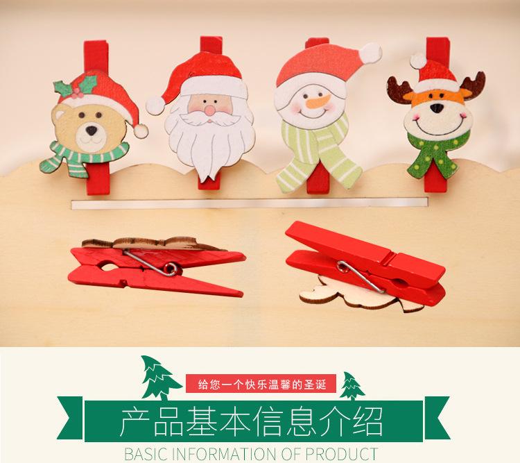 Christmas Supplies Christmas Decorations Christmas Cartoon Wooden Clips DIY Santa Claus Small Wood Clip 5CM NHMV176253