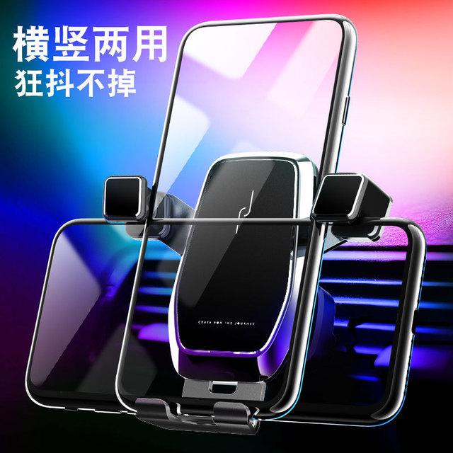 静音汽车手机支架重力车载手机支架可横屏金属出风口通用手机支架