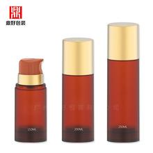 白色PP圆形真空乳液瓶150ml200ml250ml身体乳按压泵头化妆品包材