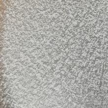 廠家直銷砂紋漆陶瓷專用皺紋油環保漆玻璃烤漆可調色免費提供樣品