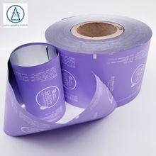 全自動包裝復合食品塑料卷膜印刷鍍純鋁箔卷料透明薄膜廠家可定制
