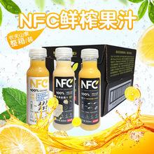 農夫山泉100%NFC 橙汁蘋果香蕉汁芒果汁鮮壓榨果汁兒飲料300ml*24