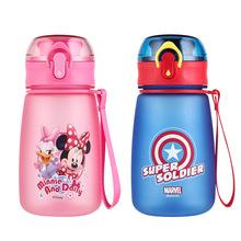 迪士尼兒童水杯小學生防摔塑料男女直飲吸管水壺可愛便攜夏季杯子
