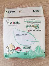 諾比可洗嬰兒尿布10片裝52x52CM 純棉消毒尿布 嬰兒尿布 N5024