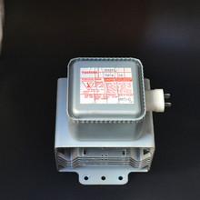 美的微波炉配件磁控管2M219J 2m513j威特发射管加热管319519217