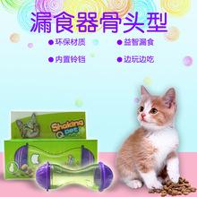 寵物玩具用品生產廠家亞馬遜 寵物不倒翁漏食球 漏食器貓狗玩具廠