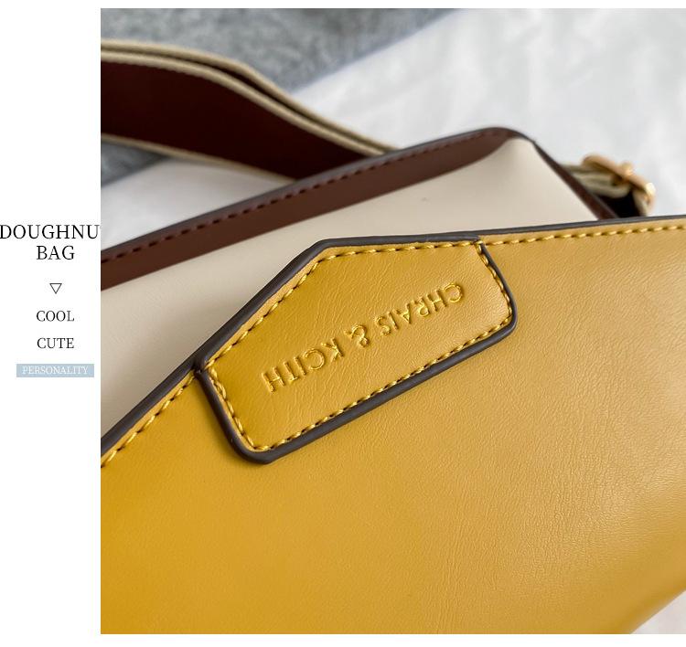 New Contrasting Fashion Wide Shoulder Strap Messenger Small Square Bag Simple Handbag Shoulder Bag NHPB196908