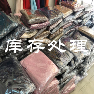 Foreign trade tail single clearance inventory processing miscellaneous money sales stalls night market fairs scarf scarves 20 from the batch