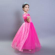 冰雪奇缘公主裙艾莎蓬蓬连衣裙万圣节表演服灰姑娘演出儿童裙子