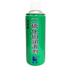 海聯牌755二硫化鉬潤滑劑噴劑油性防銹油紡織機械防銹潤滑減磨350