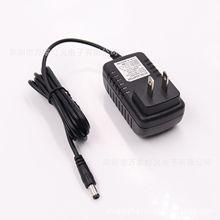 现货12V1A电源适配器欧规 LED灯条荧光板电源12W路由器光猫充电器