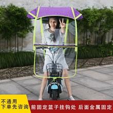 電動車遮陽傘電瓶車加固板擋風罩無后視鏡小型電動自行車雨棚蓬