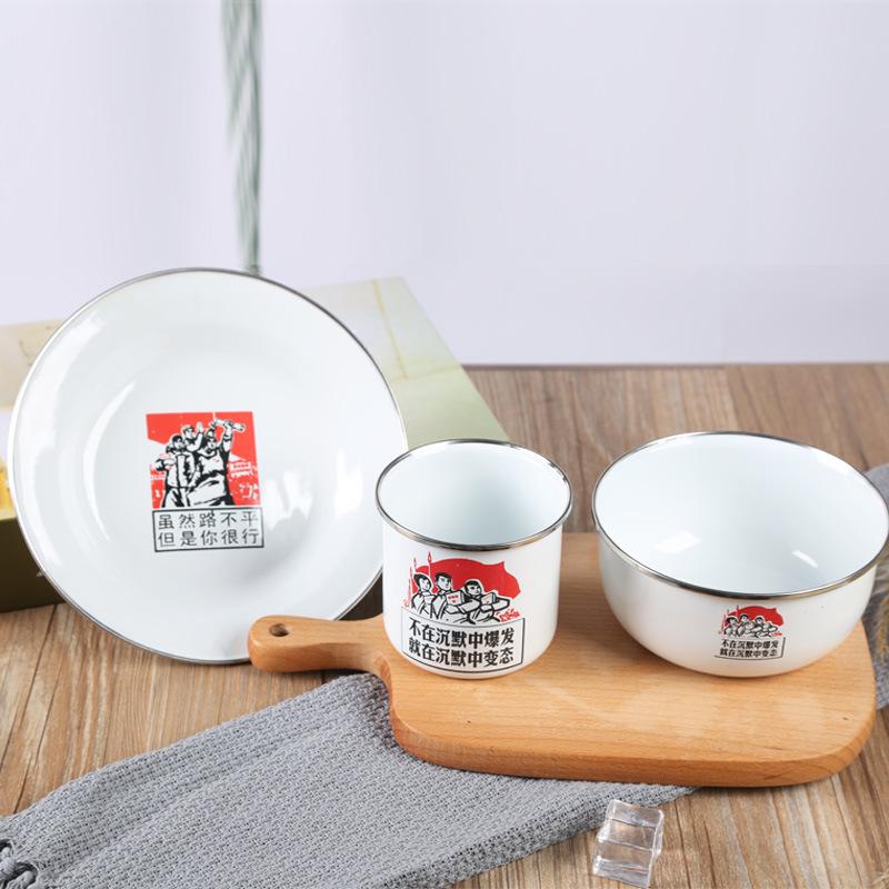 加厚创意搪瓷餐具套装三件套 怀旧小吃餐具饭店杯子碗碟子批发