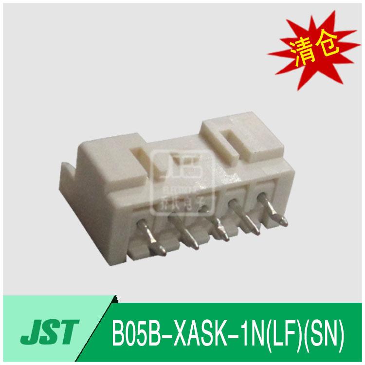 【清仓】JST/日压B05B-XASK-1N(LF)(SN)连接器原装正品配件现货